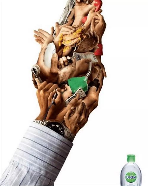 دستهای پاکیزه: Dettol
