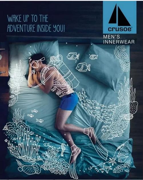 شورتهایی برای خواب راحت مردان!